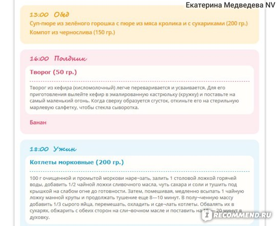 www.u-mama.ru фото