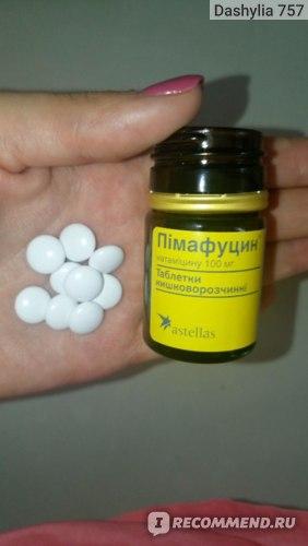 Противогрибковое средство ASTELLAS PHARMA EUROPE B.V./YAMONOUCHI ПИМАФУЦИН таблетки фото
