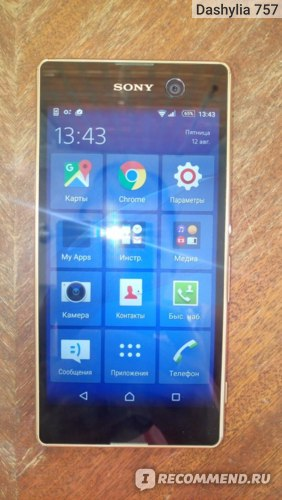 Мобильный телефон Sony Xperia™ M5 фото