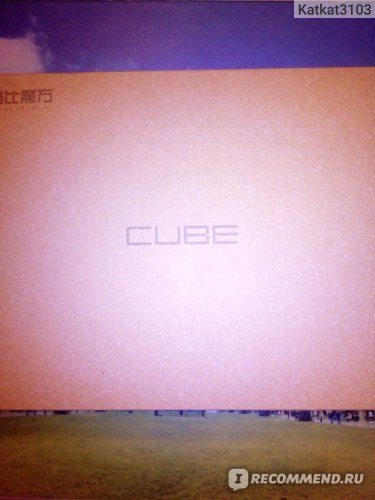 Картонная коробка, в которой находился гаджет