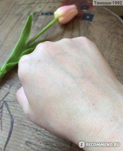 сливки для тела Aravia Professional с маслом иланг-иланг для восстановления pH кожи
