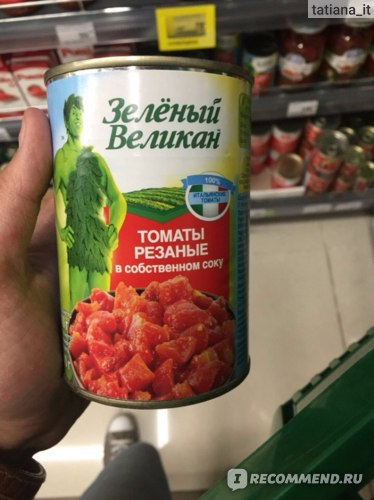 нарезанные томаты в собственном соку