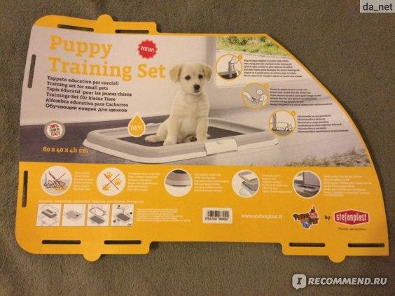 Туалет для собак Stefanplast со столбиком Puppy Trainer фото