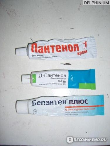 Умышленно не пишу каким препарат производится в аэрозольной лекарственной форме.
