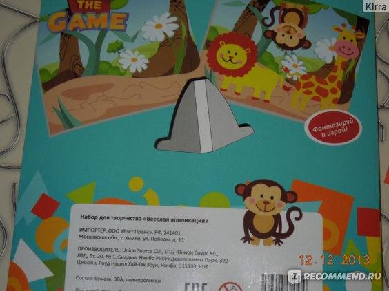 """Набор для детского творчества Fix Price  Play the game """"Веселая аппликация"""" фото"""