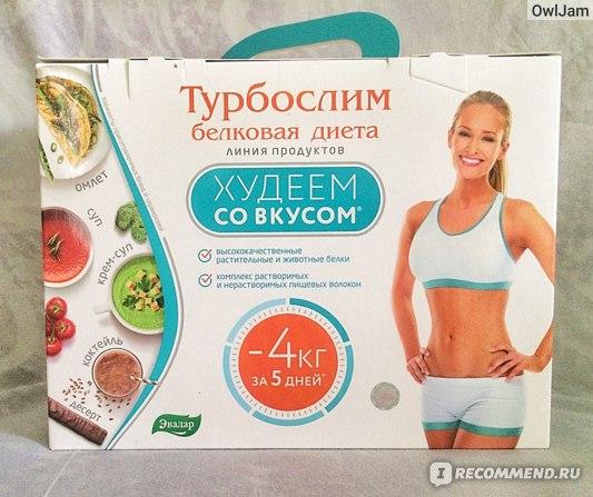 Препараты при белковой диете фото