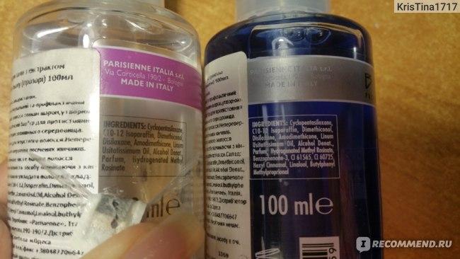 Жидкие кристаллы для волос Black Professional Line Cristalli Liquidi с экстрактом семян льна фото
