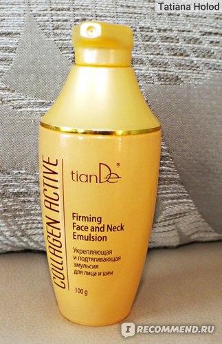 """Эмульсия для лица TianDe Эмульсия для лица и шеи """"Collagen Active"""" фото"""