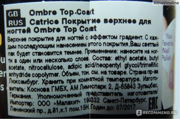 Информация с упаковки.