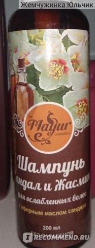 Шампунь  Mayur сандал и жасмин фото