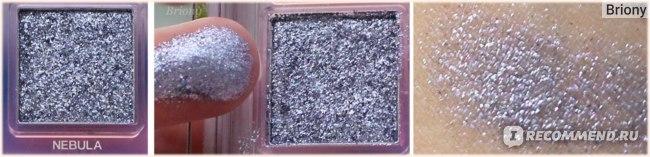 Huda Beauty Mercury Retrograde Palette  - оттенок Nebula