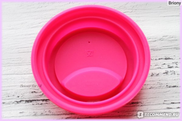 FOREO ECO Friendly Thermal Cup
