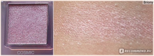 Huda Beauty Mercury Retrograde Palette - оттенок Cosmic