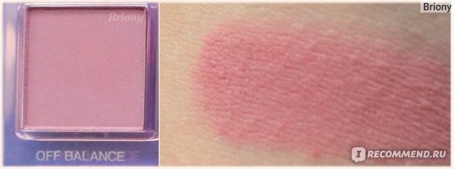 Huda Beauty Mercury Retrograde Palette  - оттенок Off Balance