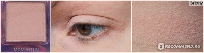Huda Beauty Mercury Retrograde Palette  - оттенок Momentum