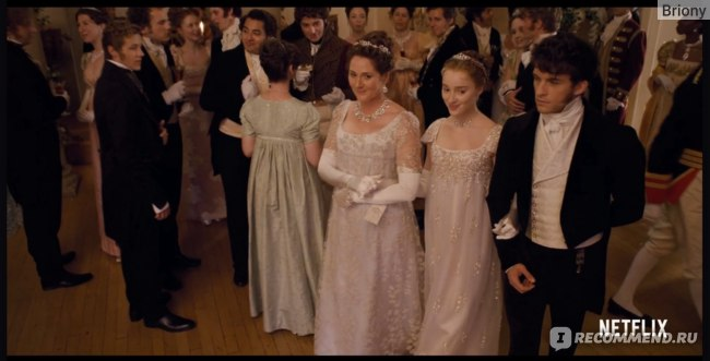 Бриджертоны - 1 сезон - Сплетница 19 века