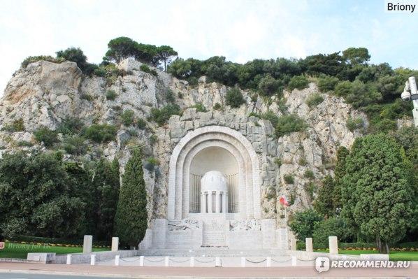 Ницца, памятник погибшим во всех войнах XX века