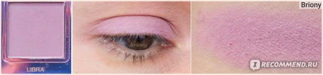 Huda Beauty Mercury Retrograde Palette  - оттенок Libra