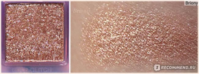 Huda Beauty Mercury Retrograde Palette  - оттенок Gold Glitch