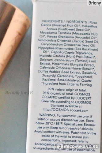 Масло для кожи вокруг глаз KORA Organics Noni Radiant Eye Oil - состав