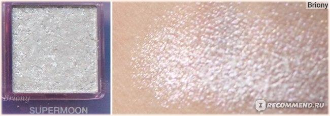 Huda Beauty Mercury Retrograde Palette  - оттенок Supermoon