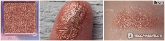 Huda Beauty Mercury Retrograde Palette  - оттенок Frazzled