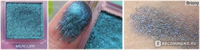 Huda Beauty Mercury Retrograde Palette  - оттенок Mercury