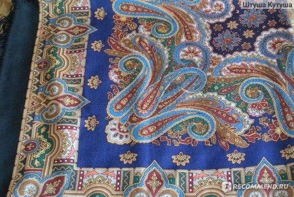 Платок женский Павловопосадская платочная мануфактура Аккорд фото