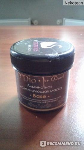 "Маска альгинатная V.i.Cosmetics ""Base"" фото"
