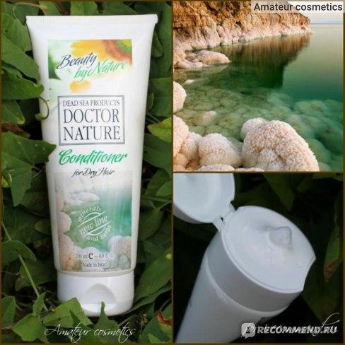 Кондиционер для волос Doctor Nature Beauty для сухих фото