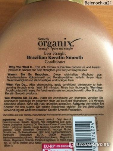 Кондиционер для волос Organix Brazilian Keratin Smooth фото