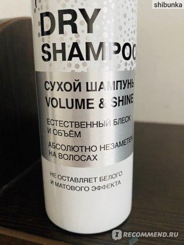 Сухой шампунь Прелесть Professional Inwisiwear DRY SHAMPOO Volume & Shine фото