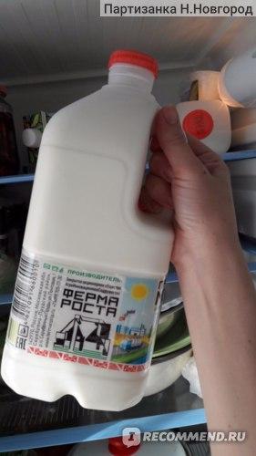 Молоко Правильное Organic Пастеризованное фото