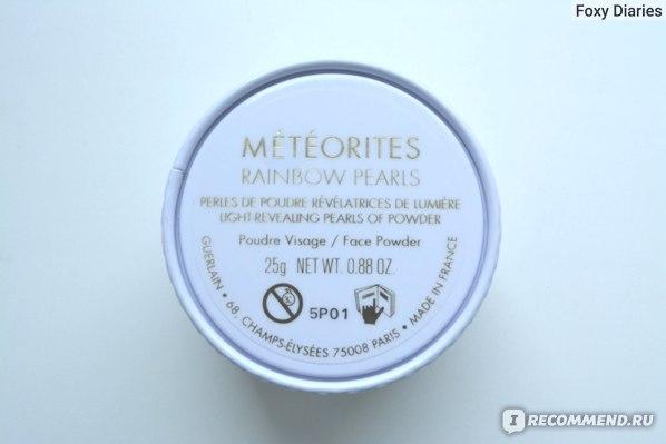 Пудра в шариках Guerlain Meteorites Rainbow Pearls фото