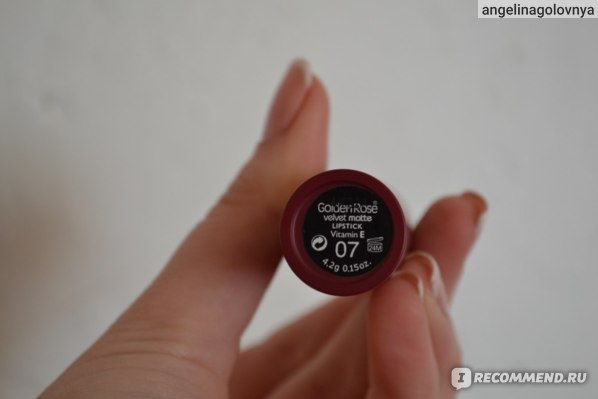 Губная помада Golden Rose Velvet Matte Lipstick фото