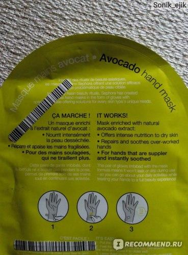 Маска для рук Sephora Avocado hand mask фото