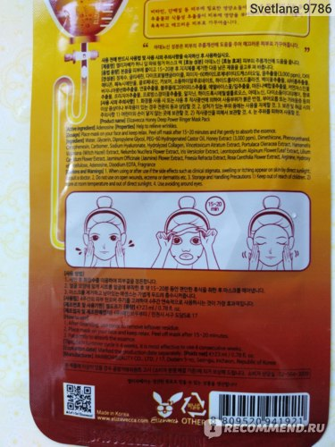 Маска для лица Elizavecca Honey DEEP POWER Ringer mask pack. фото