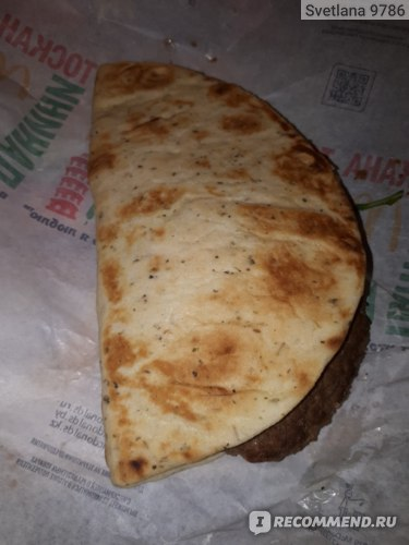 Бургер McDonald's / Макдоналдс Панини Тоскана фото