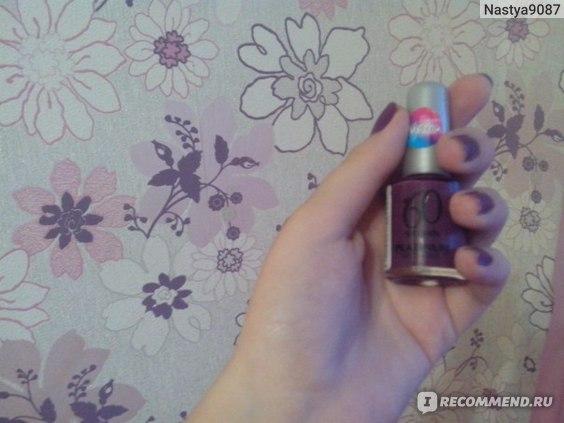 Лак для ногтей Platinum collection 60 Seconds Aroma  фото