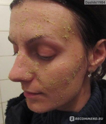 Скраб для лица Joko Blend Рисовый Face Rice Scrub фото