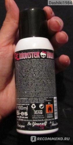 Дезодорант аэрозоль Bi-es Monster High фото