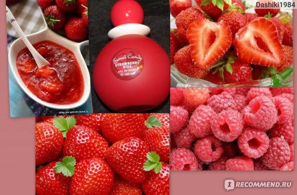 """ООО """"Космопром 2000"""" Sweet Candy Stawberry kiss фото"""