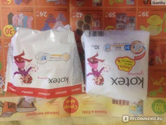Прокладки Kotex Young Normal фото