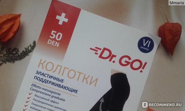 Колготы эластичные Dr.Go Поддерживающие 50 den