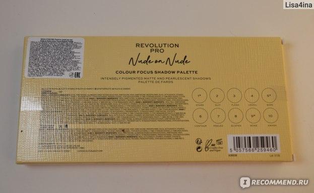 Палетка теней для век Revolution PRO Colour Focus Nude on Nude фото
