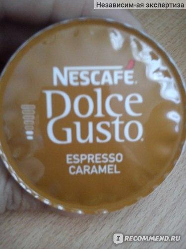 КАПСУЛЫ для кофе-машин с капсульной системой Dolce Gusto Espresso Caramel фото