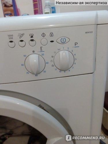 Стиральная машина Indesit WIN102 фото