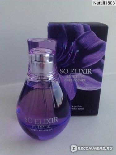 Ив Роше / Yves Rocher So Elixir Purple фото