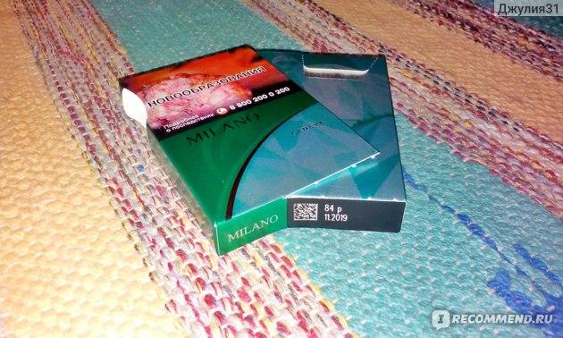 Сигареты джебел купить опт табак для кальяна екатеринбург