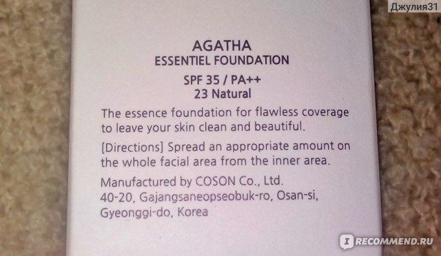 Тональная основа Agatha Essentiel Foundation SPF35 / PA+. Маркировка